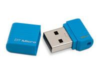 Kingston最迷你的USB隨身碟僅新台幣壹圓大小