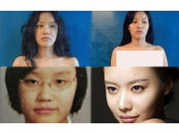 韓女星金亞中、歌手花耀飛隆胸照片 網路瘋傳!