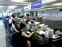 中華電信大降價 ADSL平均打8折