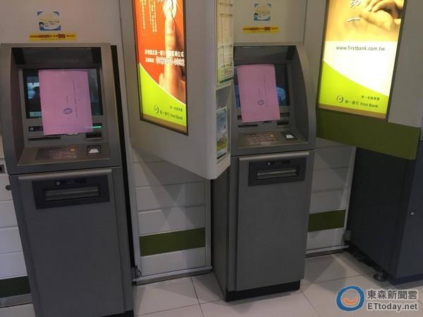 2口罩男站著沒操作!一銀遭盜7000萬 34台ATM憑空吐鈔_02