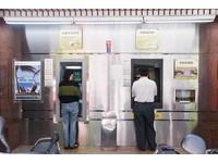 春節照常!金管會:ATM、電子支付與銀行、客服不打烊