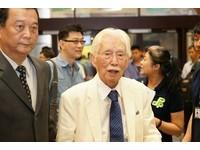 辜寬敏:蔡英文不喜歡老人家多講話 干涉她的執政