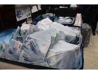 一銀倫敦分行電話錄音伺服遭入侵 成台灣ATM盜領起點