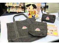 JR西日本鐵路推蒐集遊戲 蓋戳章可換岡山伴手禮