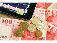 理財你信得過機器人嗎? 台灣投資人好怕這4點