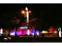 城堡風格+泰迪熊 新北樹林「大安童話夜市」開幕