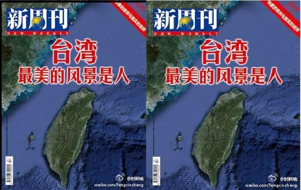 台湾现在有多少人口_台湾码头接待人员1人1口罩迎大陆旅客团