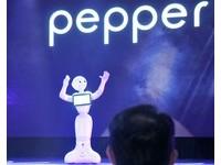 Pepper賣萌成功 9月份開始在銀行上班