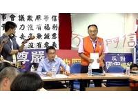 華信航空勞資協商二度破局 中秋節不排除「集體休假」