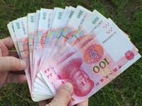中國改捧比特幣 市值破5000億創3年新高
