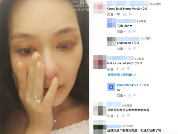 王思佳歌曲被嗆抄襲2NE1!前40秒旋律根本8成像