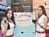 今夏想買Canon單眼、粉餅機?應用展每日抽「5折」大獎