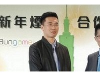 徐三泰被控詐欺投資1500萬 「溺斃澎湖」士檢不起訴