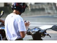 創新高! 調查:國人每天低頭滑手機3小時21分