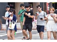 Google公布2016台灣熱蒐、電視、人物排行,寶可夢奪冠