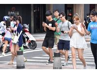 ET話車/Pokeman Go瘋全台 請自律別變馬路第四寶