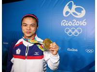 我國第4金!許淑淨確定遞補敦奧金牌 首位連兩屆奪金