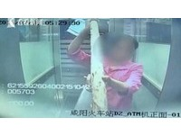 5天捅爆22台ATM! 咸陽「木棒女」毀1台機器不用1分鐘
