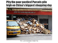 中國光棍節成網購狂歡節 逾6千萬個包裹像土石流