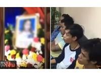 曼谷19歲女大生遭4狼輪姦心臟衰竭亡 舌下還含有藥片