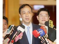 吳敦義自爆被找去選總統 朱立倫:還有找其他資深的
