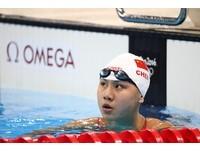 中國游泳超強新秀陳欣怡 因禁藥被禁賽2年