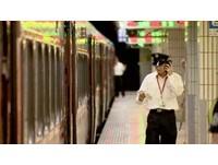 被調度見習趕鴨上架? 新手列車長發聲明出事台鐵負責