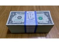 聯準會升息 美元指數創14年新高