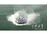 應對釣魚台衝突 「野牛」氣墊艇進駐南麂列島?