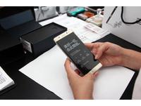 台灣三星宣布二次回收Note 7、接受退貨、可換S7 edge