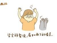 插畫家超直白:明明揹著名牌包 卻常被說是夜市貨!