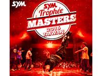 【廣編】國際霹靂舞大賽 讓世界看見台灣街舞文化
