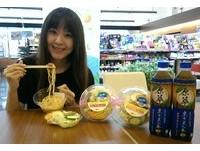 夏季限定冷麵沙拉超商熱賣 加10元可喝原萃東方美人茶