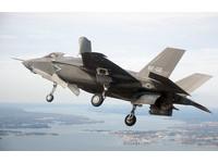 落實亞洲再平衡戰略 美軍三型F-35戰機將進駐亞太