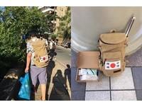 到北投不抓寶!日網友「撿垃圾」淨街 報答台灣救嬤恩
