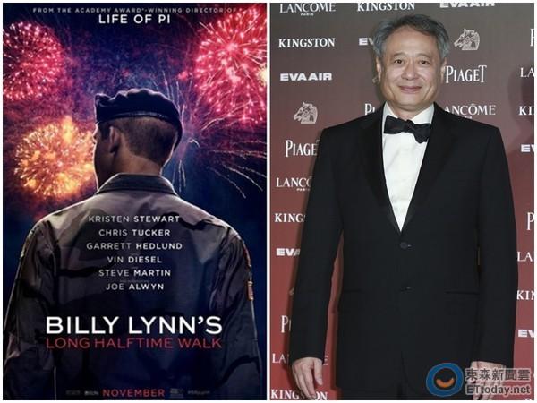 李安新片《戰事》紐約首映!發聲明「想跟觀眾做連結」