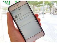 快升級你的iPhone!蘋果iOS 9.3.5更新強化手機安全性