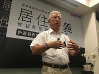 建議張金鶚到上海打房 老謝:他的居住正義越走越偏鋒