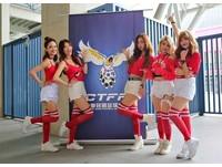 影/超甜美 天氣女孩將在台日足球交流賽中表演
