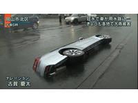 自小客車筆直被切2半插在路上? 日本水溝3年奪79人命