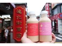 月老奶茶開店 全台首創「烏魚子奶蓋」喝出大稻埕新風味
