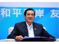 第七次江陳會談定核電合作 傳馬將宣布續建核四