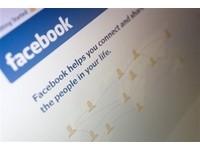 臉書改變人腦 研究:社交區變大