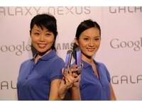 萬眾矚目 Android 4.0手機現身香江
