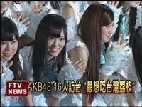 過河拆橋? AKB48將從YouTube上消失