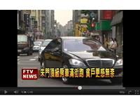 台灣真富有?5年百萬美元富翁爆增5成