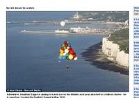 氦氣球綁小艇升空飛 美探險家挑戰橫渡大西洋