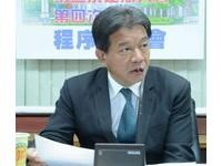 官田鋼鐵環評案 民進黨籍台南市副議長郭信一審無罪