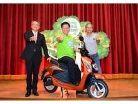 中華汽車免費配置 桃園495位里長各1台電動機車