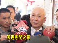快訊/江國慶冤死案 陳肇敏6人判賠軍方5955萬